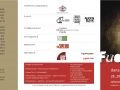 Brochure FuoriFormato 1